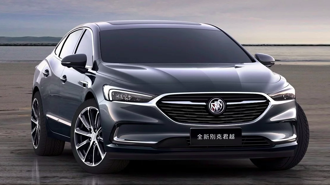 11 New Buick Lacrosse For 2020 Style