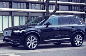 12 All New Build 2020 Volvo Xc90 Price