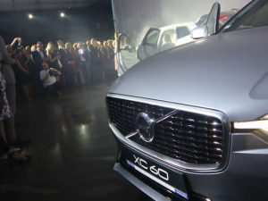 12 The Volvo Wizja 2020 Engine