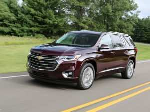 13 New Chevrolet Cars For 2020 Model