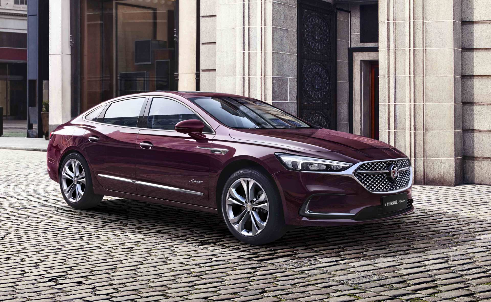 13 New Will There Be A 2020 Buick Lacrosse Exterior