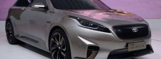 14 A Kia Koup 2020 New Review