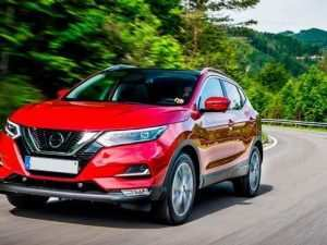 14 Best 2020 Nissan Qashqai Price and Review