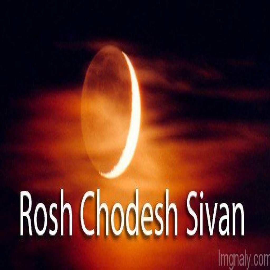15 All New Rosh Chodesh Nissan 2019 New Model And Performance