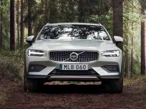 15 The Volvo Ziele 2020 Price and Review