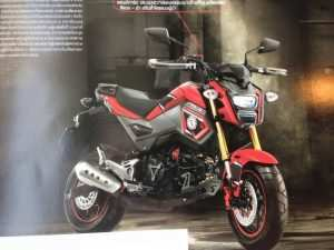 16 Best 2020 Honda Grom Performance