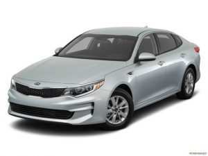 16 The Kia Optima 2019 Price In Qatar Redesign and Review