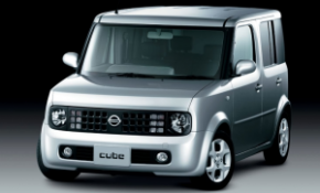 17 A Nissan Cube 2020 Release Date And Concept
