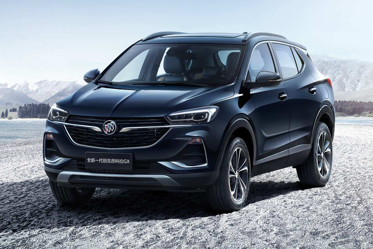 17 All New New Buick Suv 2020 New Concept