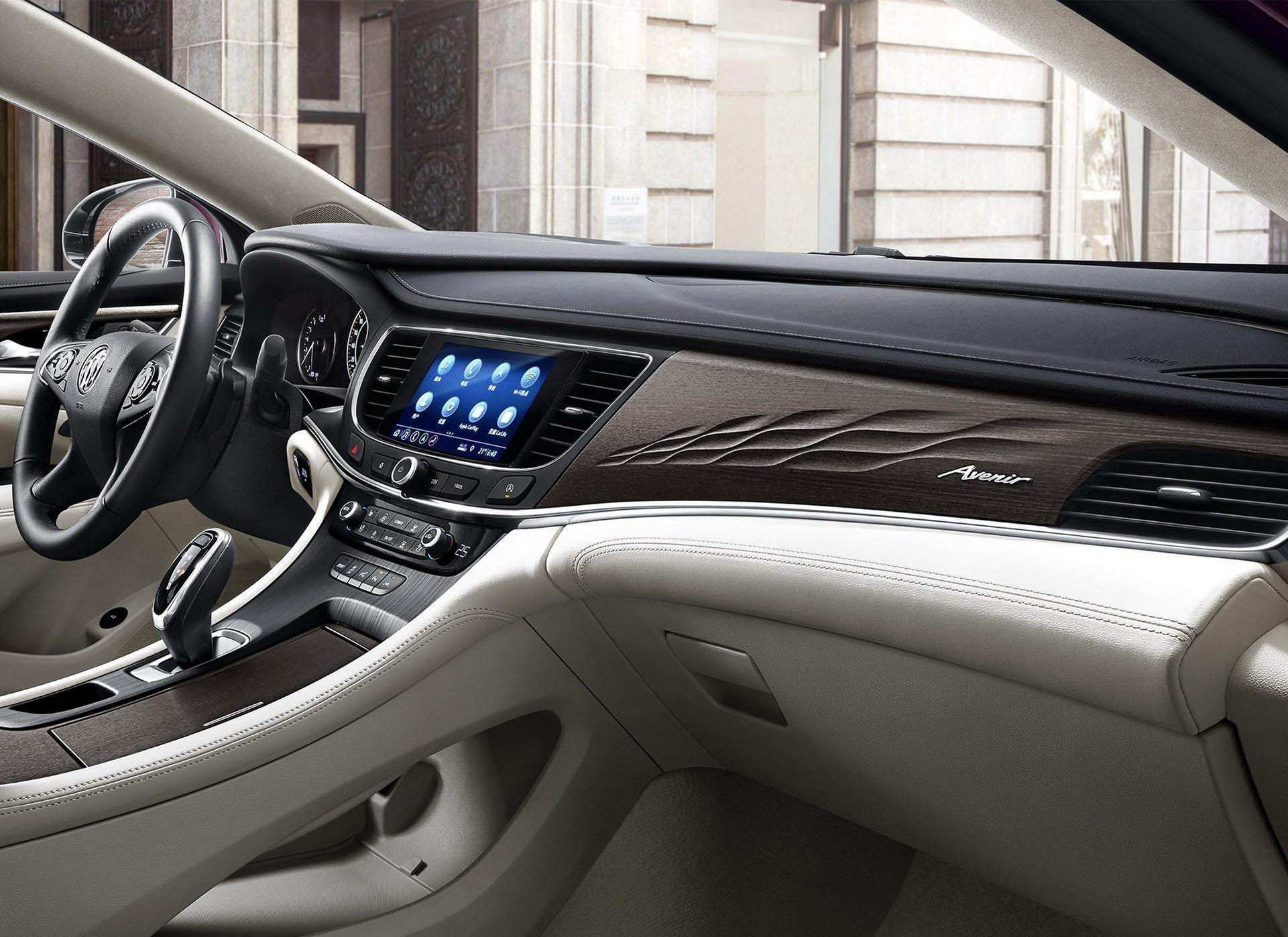 17 The 2020 Buick Lacrosse China Performance