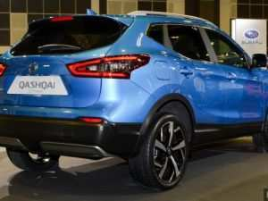 17 The Best Nissan Qashqai 2020 Hybrid Price