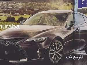 18 The Lexus Is 2020 BMW Price