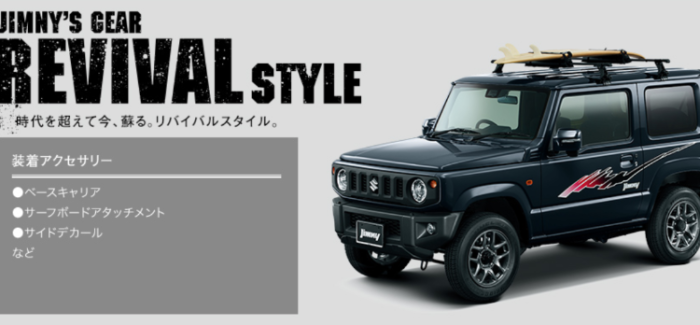 19 New Suzuki Jimny 2019 Model New Review