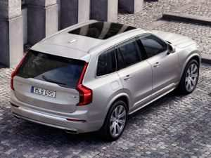 19 The Best Volvo Suv 2020 Price