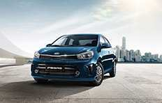 19 The Kia Pegas 2020 Price In Egypt Reviews