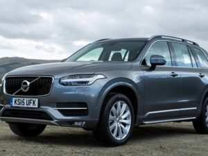 20 New When Is The 2020 Volvo Xc90 Coming Out Research New