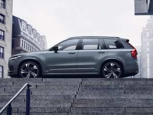 20 The Best Volvo Xc90 2020 Release Date New Concept