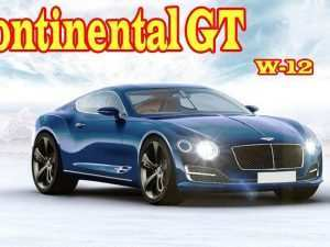21 The Best 2019 Bentley Continental Gt Release Date Release Date and Concept