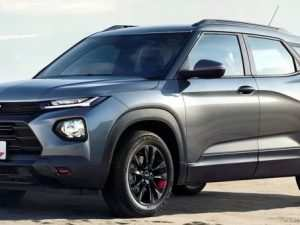 22 The Chevrolet Trailblazer 2020 Interior Release Date