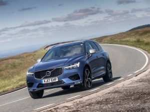 23 A Volvo 2020 Goal New Review