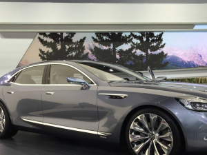 26 The 2020 Buick Skylark Picture