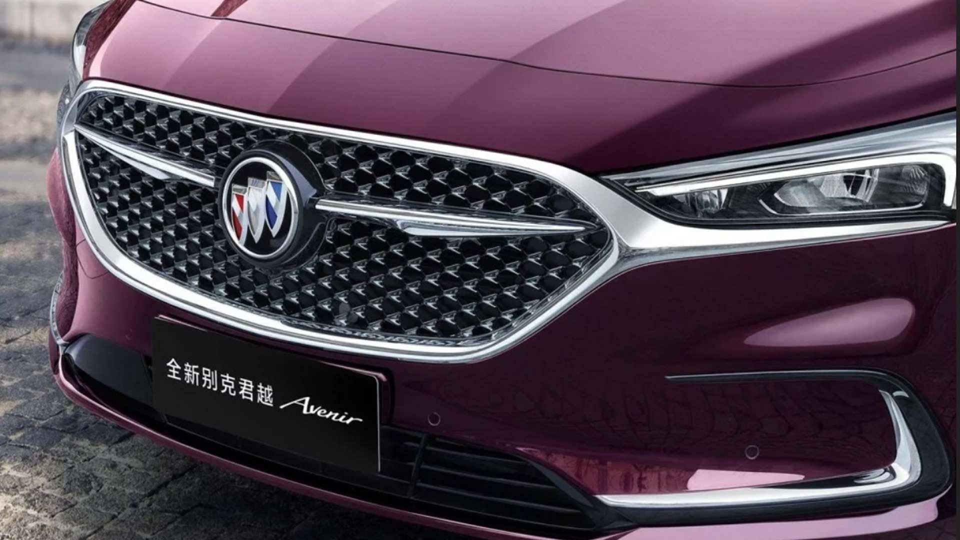 29 All New Buick Lacrosse For 2020 Price Design And Review