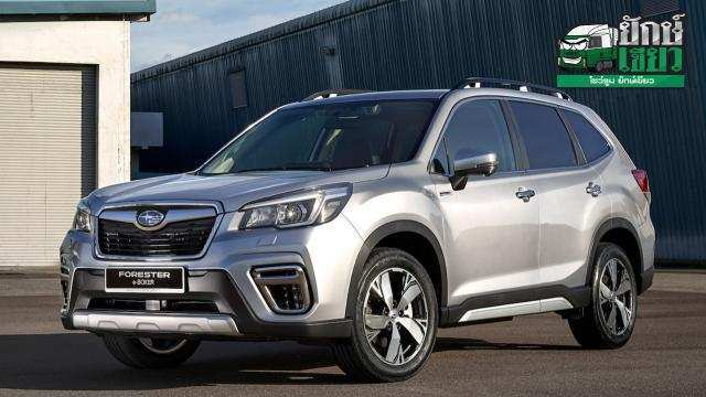 29 Best Subaru Forester 2019 Hybrid Redesign And Concept