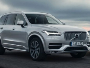 29 The When Is The 2020 Volvo Xc90 Coming Out Release Date and Concept