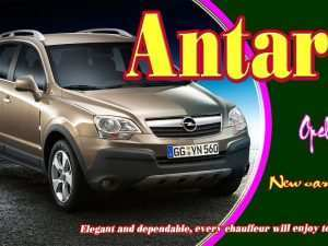 30 The Best Opel Antara 2019 New Concept