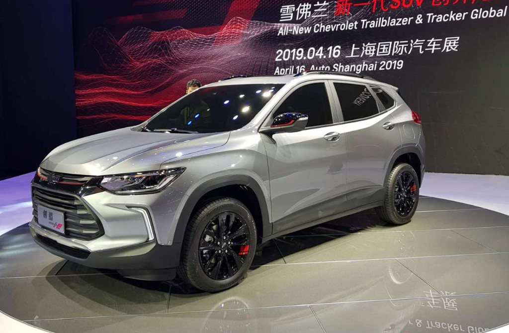 31 The Best Chevrolet Tracker 2020 Price And Release Date