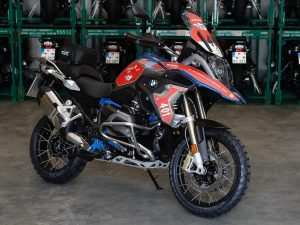 BMW Gs Trophy 2020