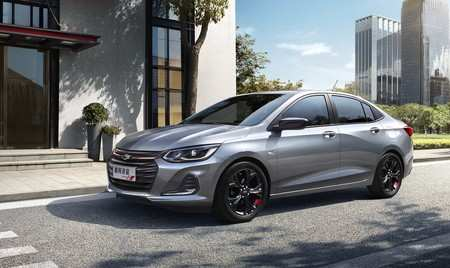 33 Best Chevrolet Mexico 2020 Research New