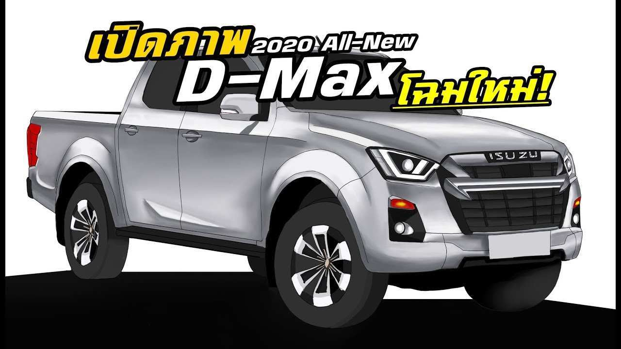 33 The Best 2020 Isuzu Pricing