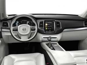 33 The Volvo Xc90 2019 Interior Pricing