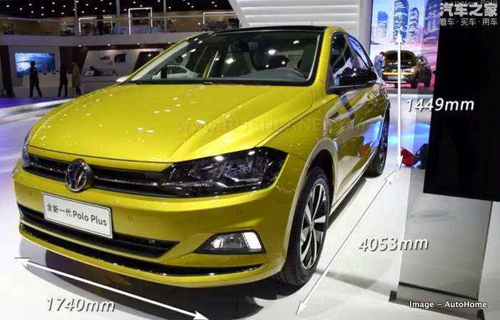 37 New 2020 Vw Polo Exterior And Interior