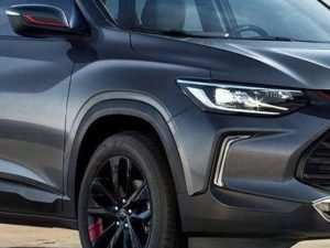 37 New Chevrolet Tracker 2020 Reviews