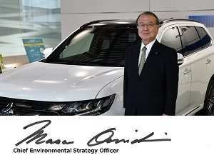 37 New Mitsubishi Motors Group Environmental Vision 2020 Reviews