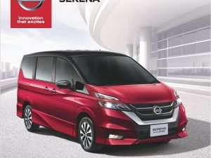 37 The Nissan Serena 2019 Prices