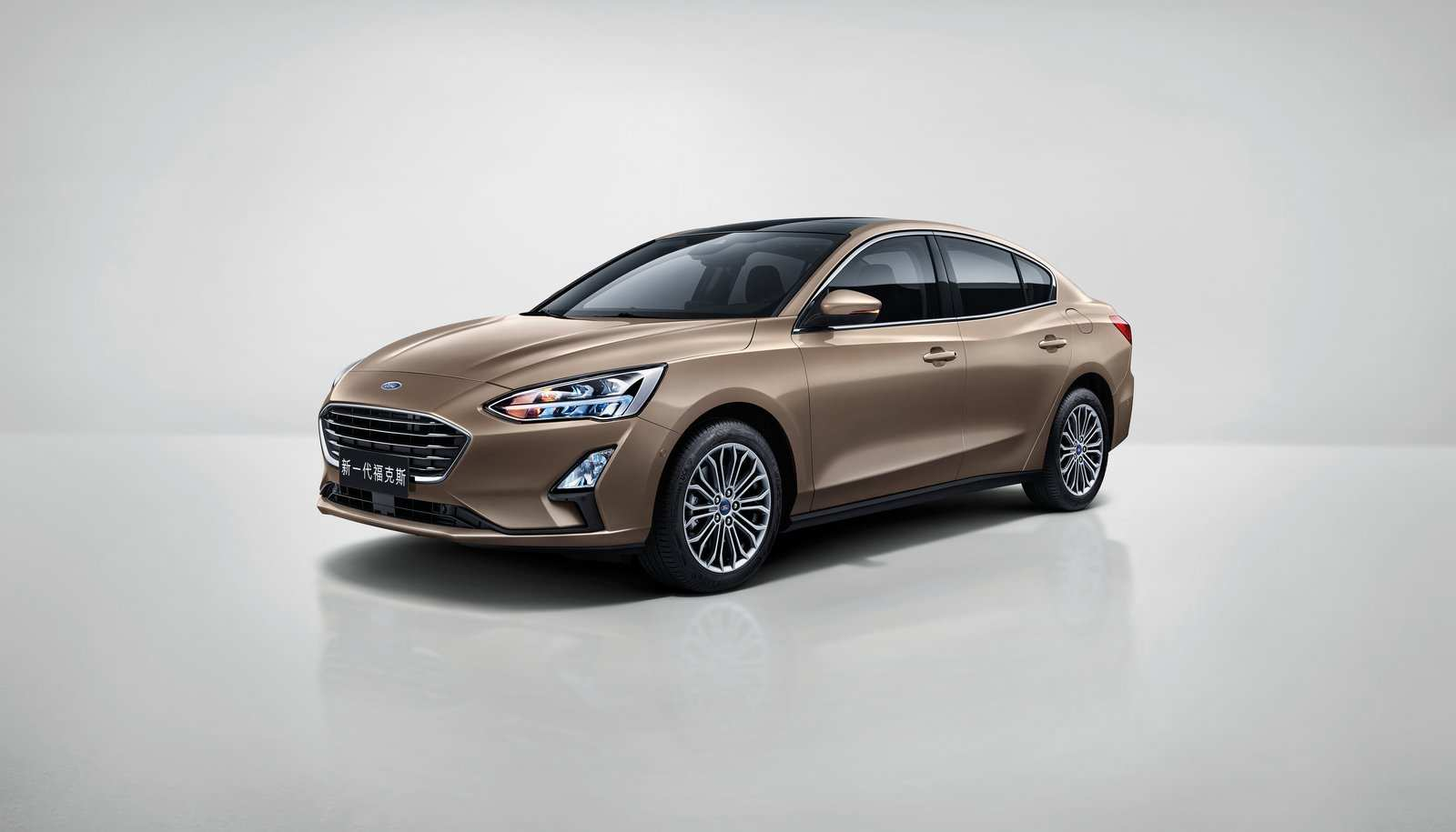 39 A 2020 Ford Focus Active Reviews