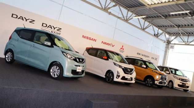 39 A Nissan Dayz 2020 Pictures