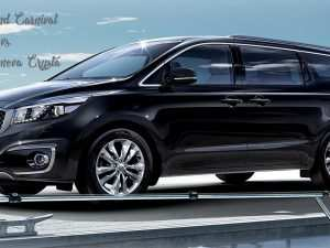 40 Best Toyota Innova 2020 Specs and Review