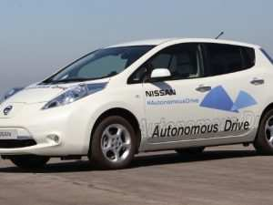 41 New Nissan Autonomous Car 2020 New Review