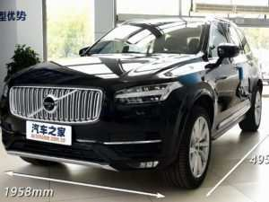 41 The Best When Is The 2020 Volvo Xc90 Coming Out Price Design and Review
