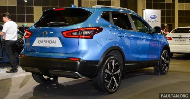 43 All New Nissan Qashqai 2020 Release