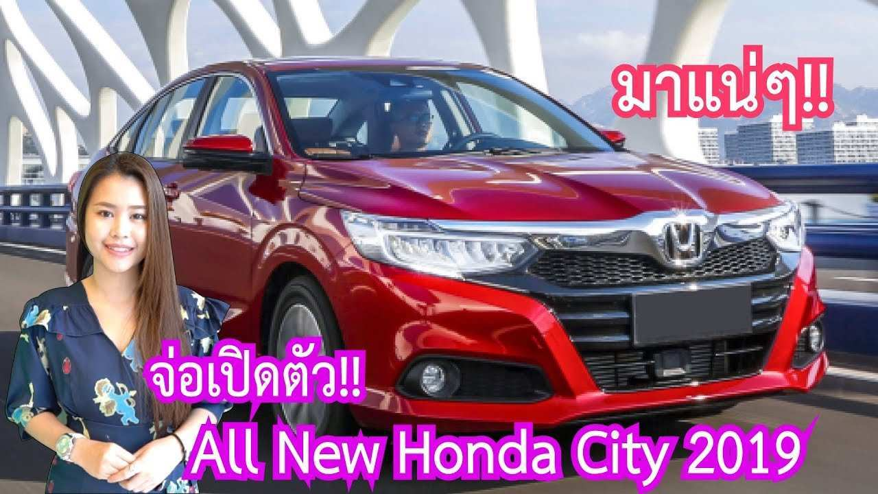 43 New Honda City 2020 Youtube Price And Review