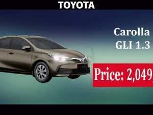43 New Toyota Xli 2019 Price In Pakistan Engine