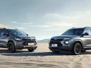 44 All New All New Chevrolet Trailblazer 2020 Price Design and Review
