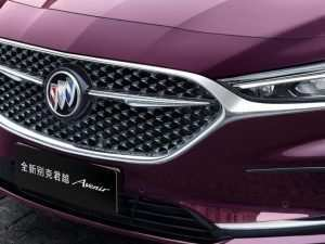 45 All New 2020 Buick Lacrosse Performance and New Engine