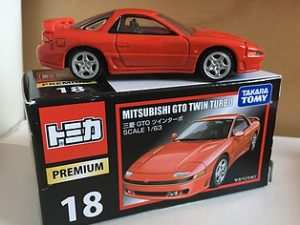 47 The Best Mitsubishi Gto 2019 Images