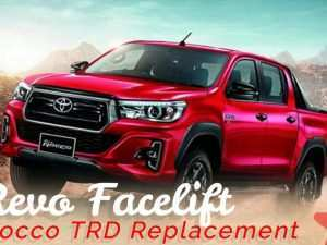 49 New 2019 Toyota Hilux Facelift Research New